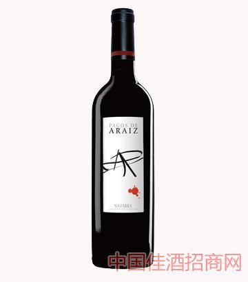 帕戈斯陈酿干红葡萄酒 2010