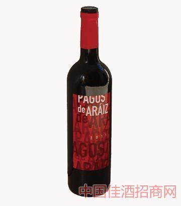 帕戈斯贺云干红葡萄酒 2011
