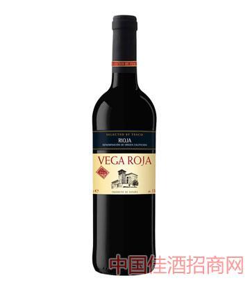 红维加干红葡萄酒vega-roja