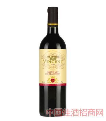 圣文森特干红葡萄酒