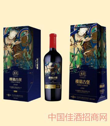 楼兰古堡赤霞珠干红葡萄酒