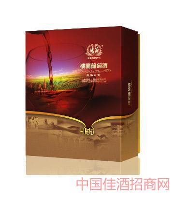 楼兰葡萄酒丝路礼盒
