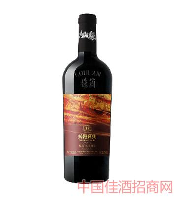 丝路经典干红葡萄酒