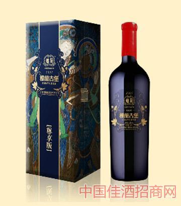 楼兰古堡赤霞珠干红(尊享版)葡萄酒