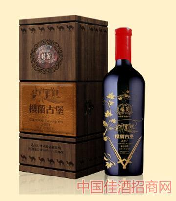 楼兰古堡赤霞珠干红(限量版)葡萄酒