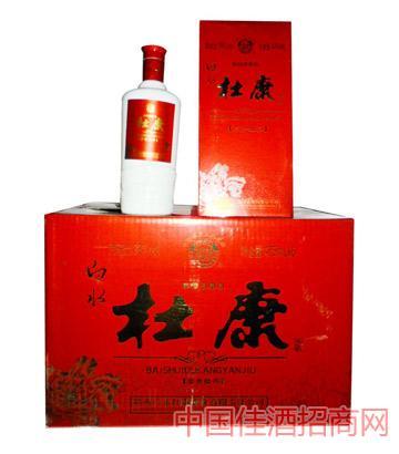 富贵牡丹白水杜康酒