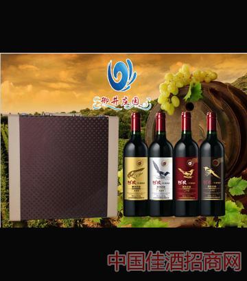 阿胶干红鹊之缘系列葡萄酒