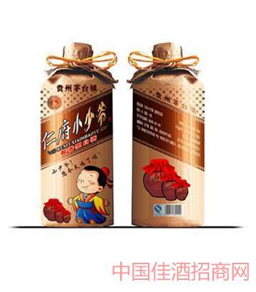 仁府酒(小少爷)