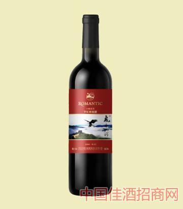 99蛇龙珠葡萄酒
