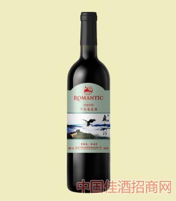 98赤霞珠葡萄酒