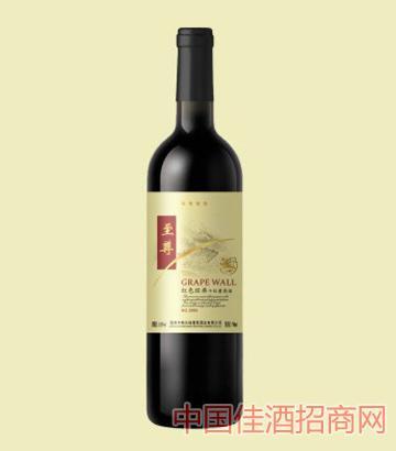 红色经典葡萄酒