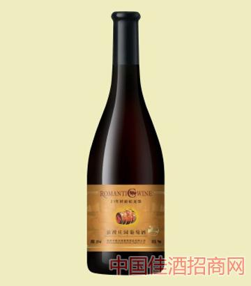 21年树龄蛇龙珠葡萄酒