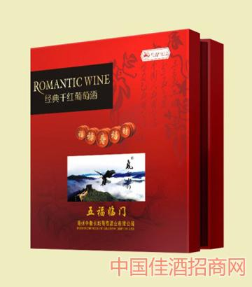 五福临门双只礼盒葡萄酒