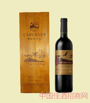 国涩92单只木盒葡萄酒