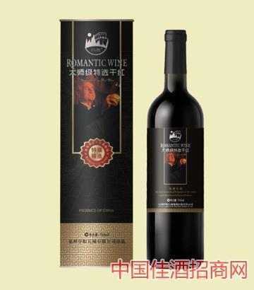 大师级特选干红葡萄酒