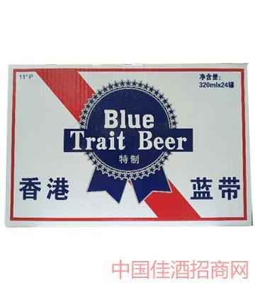 蓝带特制啤酒