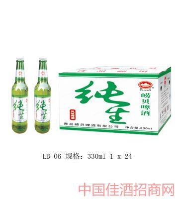 LB-06�髫�啤酒