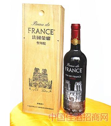 法国荣耀圣母院干红葡萄酒