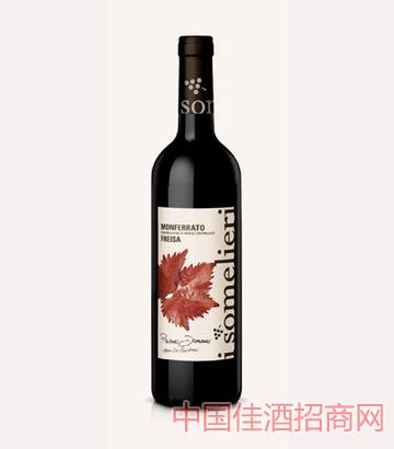 枫叶蒙弗拉托弗雷伊萨DOC干红葡萄酒