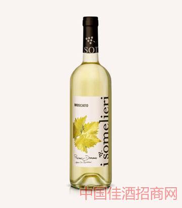 枫叶莫斯卡托IGT甜白葡萄酒