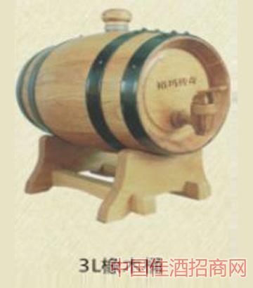 3L橡木桶葡萄酒