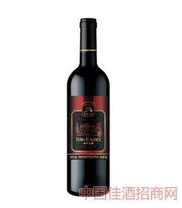 裕玛窖藏葡萄酒