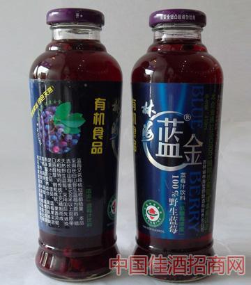蓝金野生蓝莓汁葡萄酒