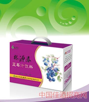 蓝莓商务果粒葡萄酒