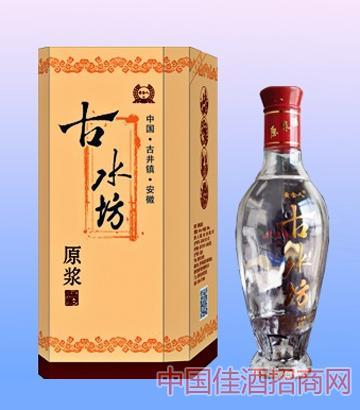 古水坊木盒酒