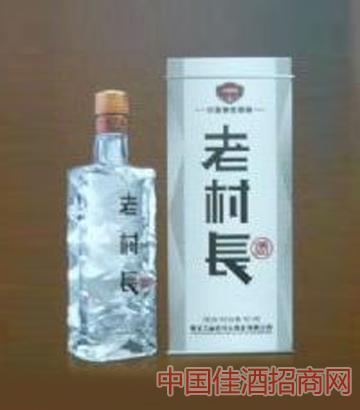 老村长酒【水晶瓶】