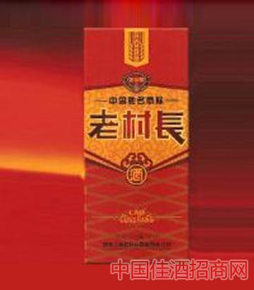 老村长酒(包装8)