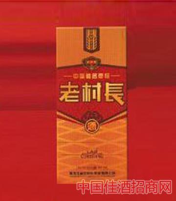 老村长酒(包装7)