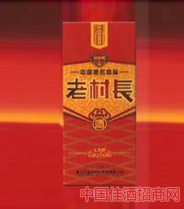 老村长酒(包装2)