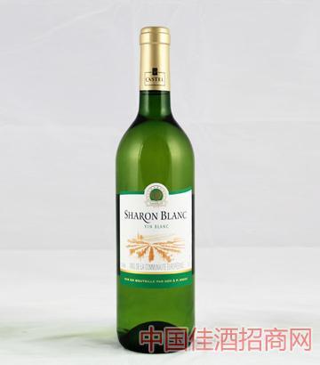 沙仑干白葡萄酒
