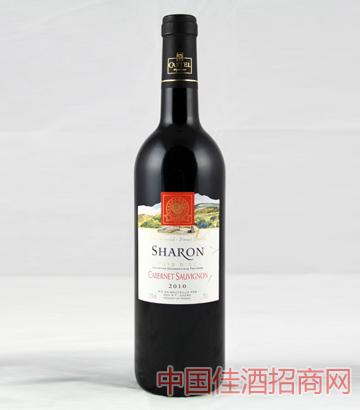 沙仑赤霞珠干红葡萄酒