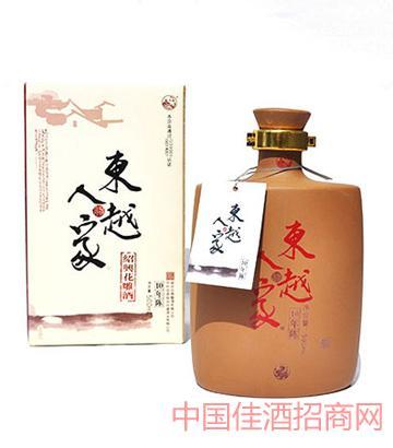 东越人家十年陈绍兴花雕酒500ml