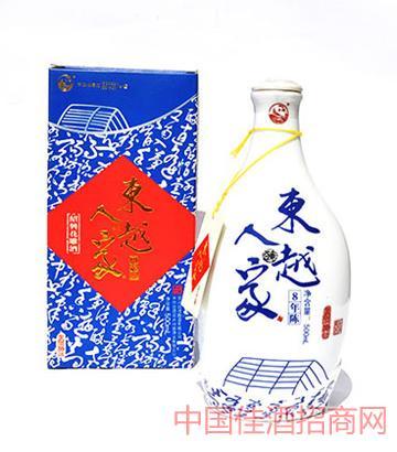 东越人家八年陈绍兴花雕酒500ml