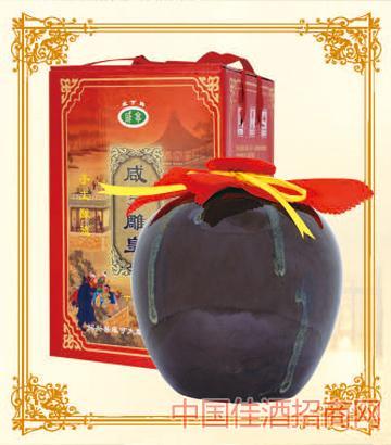 2.5Lx4咸亨黄酒雕皇10年陈酿