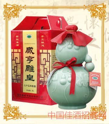 2.5L/5L咸亨黄酒雕皇25年陈酿
