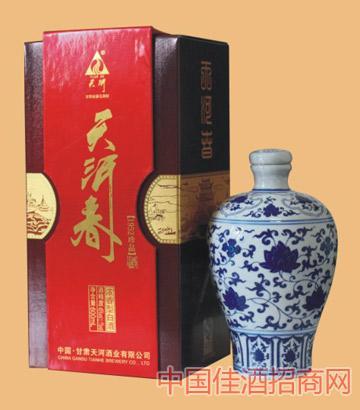 天河春1952珍品酒