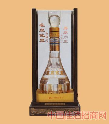 羲皇故里典藏酒