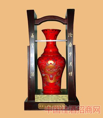 羲皇故里原浆酒(红)