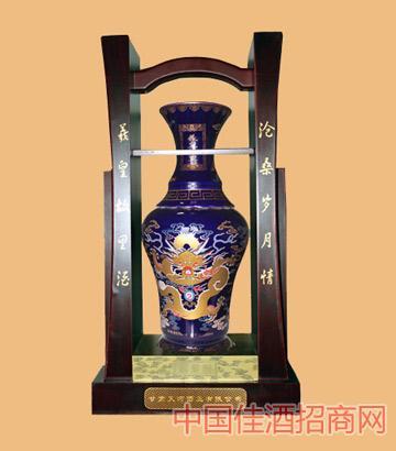 羲皇故里原浆酒(蓝)