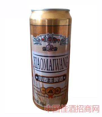 小麦啤酒易拉罐