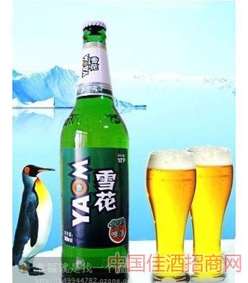 雪苑系列(瓶)啤酒