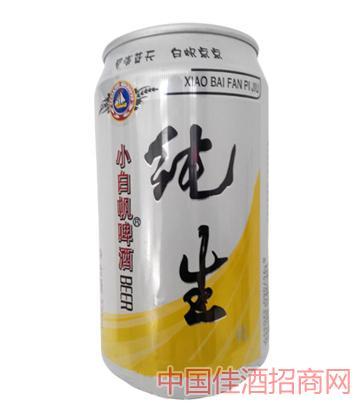 小白帆啤酒纯生