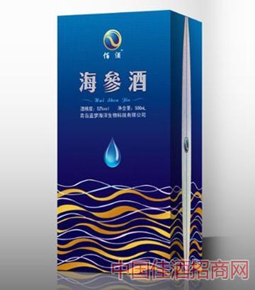 海参酒海洋琥珀