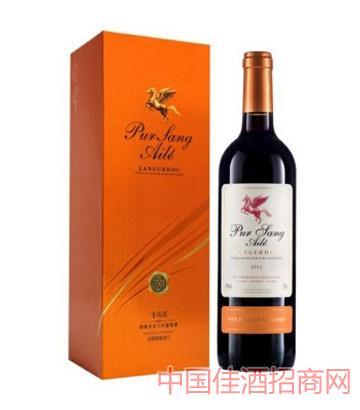 飞马庄朗格多克干红葡萄酒