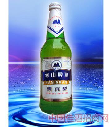 清爽型寒山啤酒