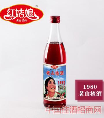 1980老山楂酒